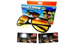 Univerzální brýle - Smart View Elite