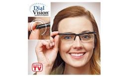 Brýle Dial Vision Zoom