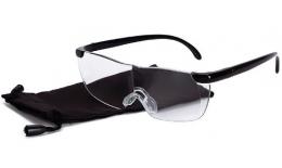 Zvětšovací brýle ZOOM GLASSES