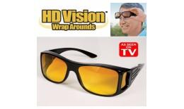 Univerzální brýle - HD VISON Glasses