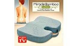 Polštář na sezení Miracle Bamboo