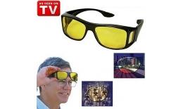 Brýle pro řidiče - Night View Glasses