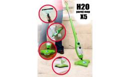 Parní mop 5v1 - šikovný a efektivní parní čistič