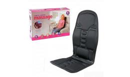 Masážní a vyhřívací poduška Robotic Cushion