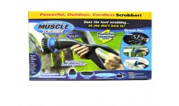 Čisticí kartáč ultra rotační Muscle Scrubber